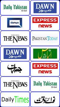 All Pakistan Newspaper poster