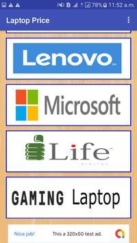 Laptop Price screenshot 1