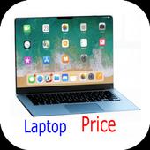 Laptop Price In UK icon