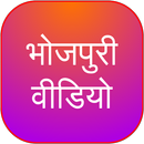 Bhojpuri Video, Gana, Comedy, Song | South Indian APK Android