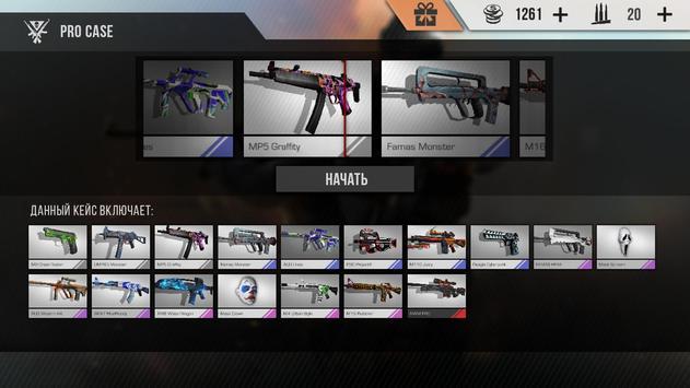 Standoff screenshot 3