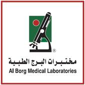 موسوعة مختبرات البرج الطبية icon