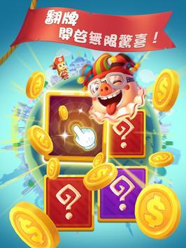 萌島大作戰——糖糖大作戰! 海报