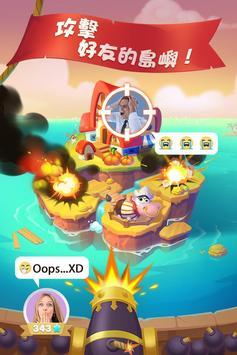 萌島大作戰——糖糖大作戰! 截图 3