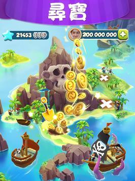 夢幻海島 截圖 11