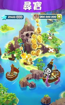 夢幻海島 截圖 1