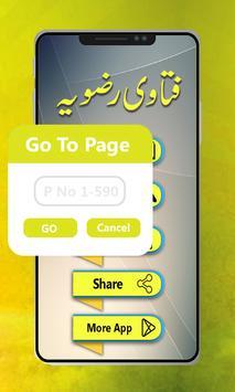 Fatawa Rizvia 11 Jild   Islamic Book   screenshot 2
