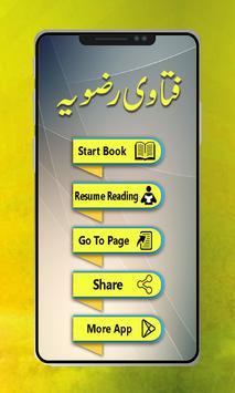 Fatawa Rizvia 6 Jild | Islamic Book | screenshot 1