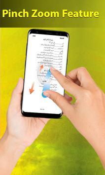 Fatawa Rizvia 6 Jild | Islamic Book | screenshot 4