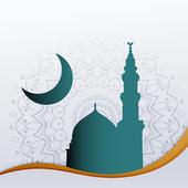 AlHadi الهادي للصلاة иконка