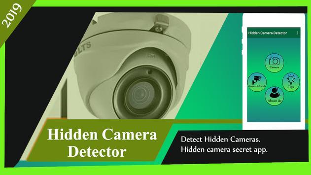 Hidden camera (Detector-Spotter -2019) screenshot 2
