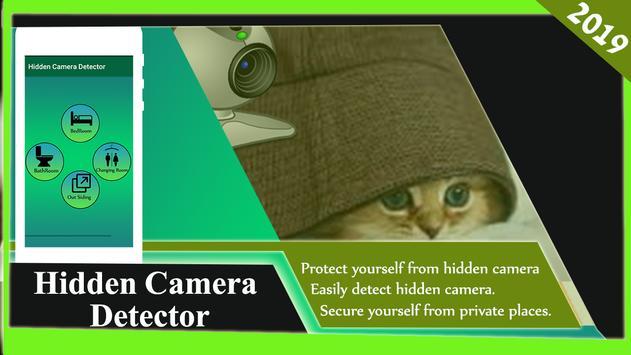 Hidden camera (Detector-Spotter -2019) screenshot 7