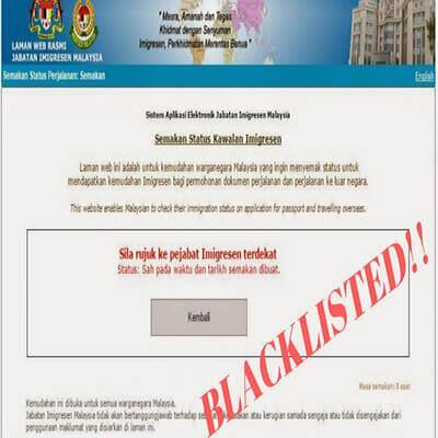 Semak Status Blacklist For Android Apk Download