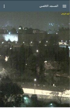 Al-Aqsa Mosque Jerusalem screenshot 2