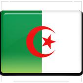 أخبار الجزائر العاجلة icon