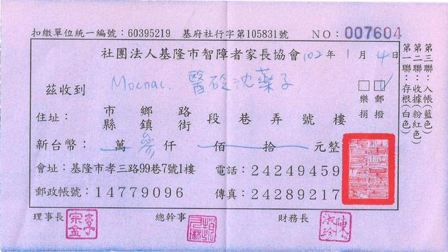 Chinese Medicine Life screenshot 4