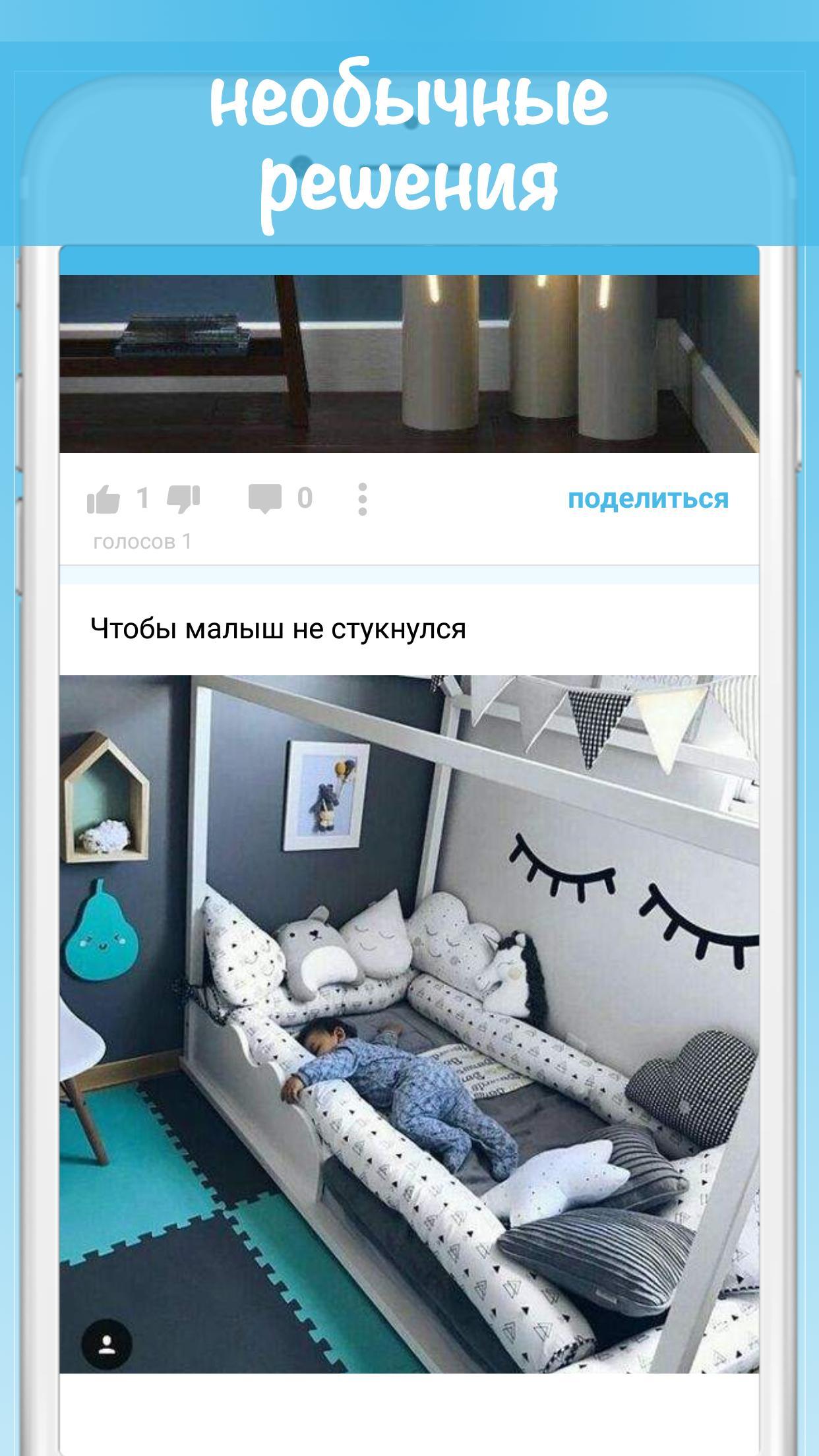 Дизайн интерьеров poster