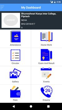 Bhuvneshwari Kanya Inter College screenshot 1