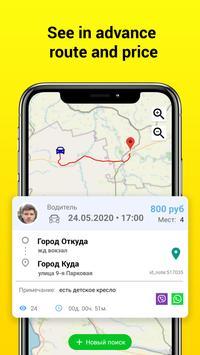 Carpooling-Online: travel companion search service screenshot 2