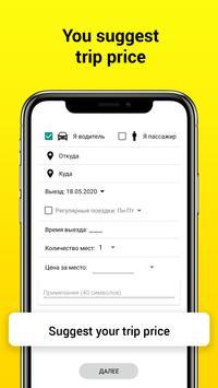 Carpooling-Online: travel companion search service screenshot 4