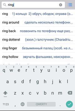 English-Russian Dictionary Plakat