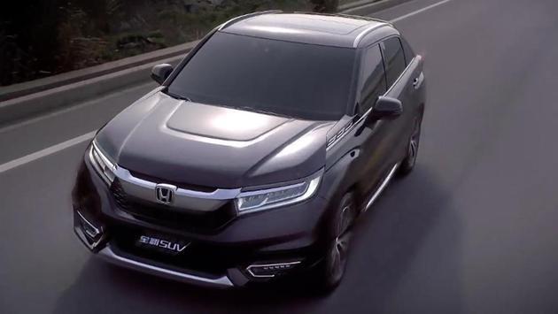 Honda Auto Quiz screenshot 3
