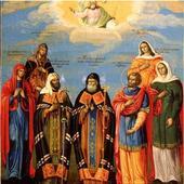Жития святых icône