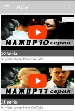Мажор сериал poster