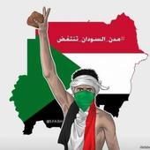 ikon أغاني الثورة السودانية