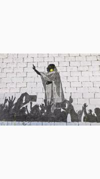 أغاني الثورة السودانية screenshot 2