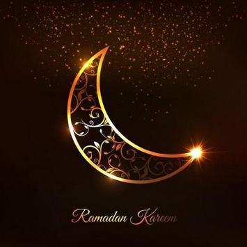 GIF صور و بطاقات رمضان متحركة screenshot 2
