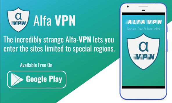 Alfa VPN for Android - APK Download
