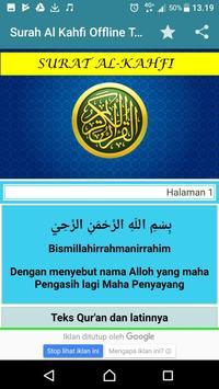 SURAH AL KAHFI TERPOPULER screenshot 1