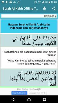 SURAH AL KAHFI TERPOPULER screenshot 4