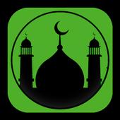 القرآن الكريم والحقيبة الإسلامية v19.0.0 (Ad-Free) (Unlocked) (150 MB)