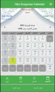 Hijri-Gregorian Calendar penulis hantaran