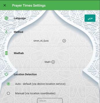 Hijri-Gregorian Calendar syot layar 15