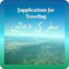 Supplications for Traveling-icoon