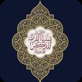Al-Muhaffiz