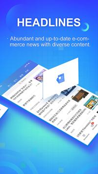 AliSuppliers Mobile App screenshot 4