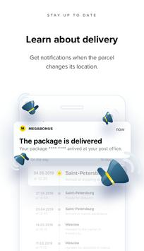 Megabonus – Finding your parcel by tracking number تصوير الشاشة 3