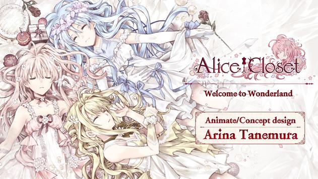 Alice Closet screenshot 8