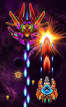 Galaxy Attack: Alien Shooter स्क्रीनशॉट 13
