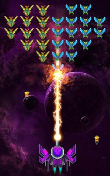 Galaxy Attack: Alien Shooter تصوير الشاشة 14