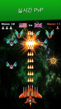 우주 전쟁: 외계인들의 공격