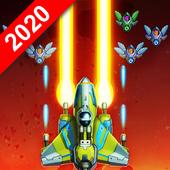 Galaxy Invaders: Alien Shooter v2.0.4 (Modded)