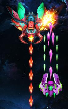 Galaxy Invaders स्क्रीनशॉट 21