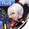 Alien Zone Plus ikona