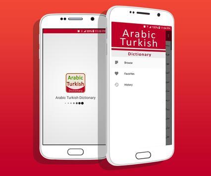 Arabic Turkish Dictionary screenshot 5