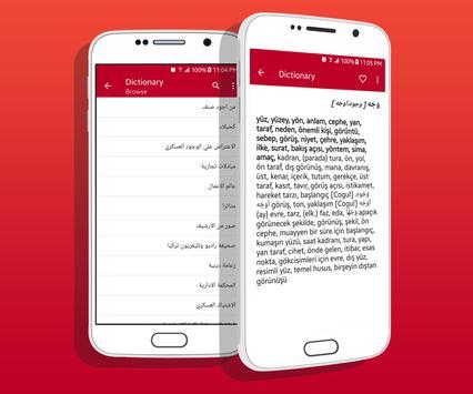 Arabic Turkish Dictionary screenshot 6